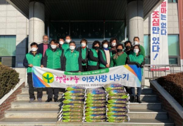 영양읍 새마을지회 쌀나누기 행사.jpg